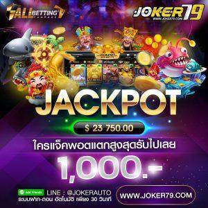 joker79 jackpot 1000