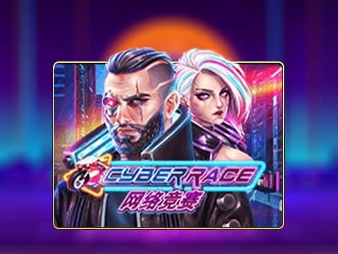 Cyber Race